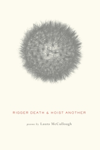 RiggerDeathCover_Fairfield_HiRes